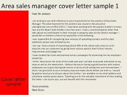 Advertising Sales Manager Cover Letter Sample   Advertising Sales     lbartman com