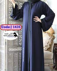 New Abaya Design 2019 Dubai Dubai Neda Simple Abaya Design