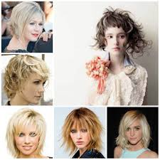 Hairstyles For Short Hair The New Trends Of The Year 2018 Home