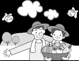 農業イラスト無料イラスト