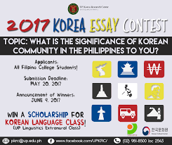 contest korea essay contest win up korea research  no automatic alt text available
