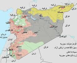 Image result for غرب با تمام ظرفیت برای نجات آخرین پایگاه تروریستها در سوریه وارد عمل شد