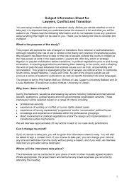 computer essay pdf
