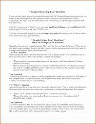College Essay About Myself Scholarship Essay Examples About Yourself Scholarship Essay