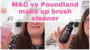 paring mac brush cleaner vs poundland s make up brush cleaner emma drew