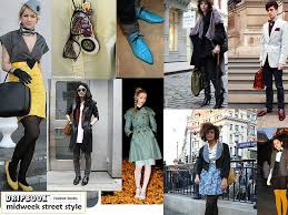 Тема вязания реферат бесплатно на казахском Мода и Стиль Для Всех 1tv utro moda