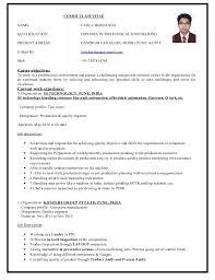 CURRICULAM VITAE NAME : LAJIL CHERUKADA QUALIFICATION : DIPLOMA IN MECHANICAL  ENGINEERING PRESENT ADRESS : GANDHARVANAGARI ...