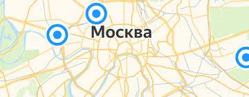 более 719 предложений - Кружки – купить на Яндекс.Маркете