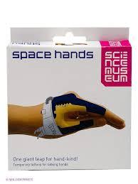 """<b>Набор</b> переводных картинок для рук """"Science Museum - Space ..."""