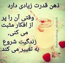 Image result for تائب