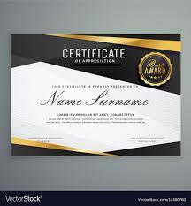 Stylish Certificate Of Appreciation Award