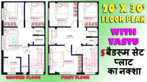 20x30 house plan east facing