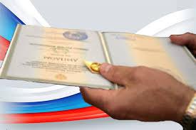 Купить диплом вуза законный и недорого на goznak diplom Купить диплом вуза Россия