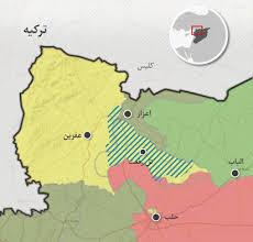 Image result for نبرد عفرین بین نیروهای ترکیه و سوریه