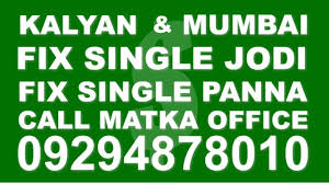 Oc Number Mumbai Chart Satta Matka Appx 1 0 1 0 Free Books Reference App For
