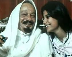 Image result for PRINCESS  Mishaal bint Fahd bin Mohammed Al Saud pic