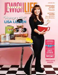 Arizona Jewish Life November/December 2018 Vol. 7/Issue 2 by ...