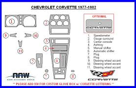 1980 corvette wiring diagram wirdig 1976 corvette air conditioning furthermore c3 corvette wiring diagram