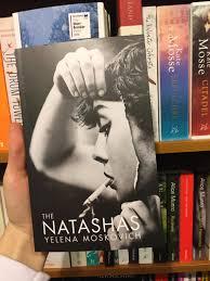 natashas yelena moskovich jpg Как написать книгу с чего начать создание плана начинающим писателям Часть 1