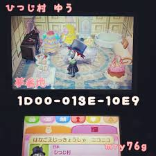 マイデザ Instagram Posts Photos And Videos Instazucom