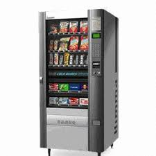 Vending Machine Equipment Best Vending Machine With Flexible Snack Trays And Frequency Of 48 To