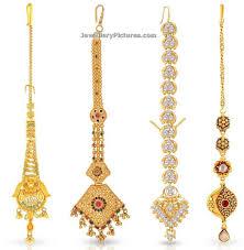 Gold Nethichutti Designs Gold Nethichutti Designs Jewellery Designs