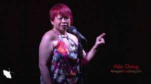 Ada Cheng - Heat (part 1) - YouTube