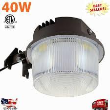 Ebay Dusk To Dawn Lights Led Security Area Light 40 Watts Barn Light Dusk To Dawn With Photocell