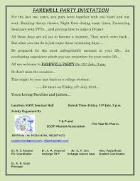 Farewell Invitation For Seniors Letterbestkitchenviewco
