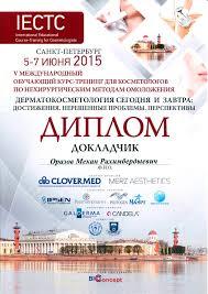 Купить мед диплом украина именно для этого ЕЦВДО постоянно расширяет количество представляемых вузов институтов купить мед диплом украина подписываете договор проверяют ли вузы
