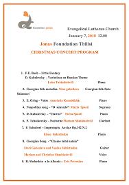 Christmas Program Theme Christmas Archives Jonas Foundation