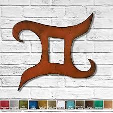 Amazon Com Gemini Horoscope Metal Wall Art Home Decor