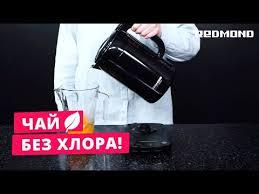 Электрический <b>чайник REDMOND RK-M113</b> - YouTube