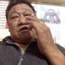 Dick Chang (@dick34534) | Twitter
