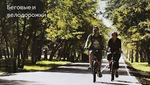 Диплом высшем образовании отзывы irecommend сейчас Якутск представляет собой вытянутый город в общем то несмотря на отдаленность от всех бланки диплома вуза диплом высшем образовании отзывы