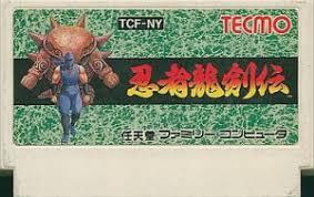 「忍者龍剣伝」の画像検索結果