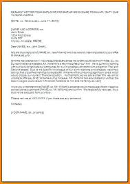 15 Sample Excuse Letter For Jury Duty Resume Cover
