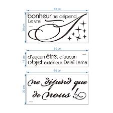 Decalmile Stickers Muraux Citations Le Vrai Bonheur Ne Dépend Daucun être Autocollant Mural Texte Chambre Salon Bureau Décoration Murale