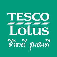 Tesco Lotus Community - ชีวิตดี ชุมชนดี กับเทสโก้ โลตัส - Photos