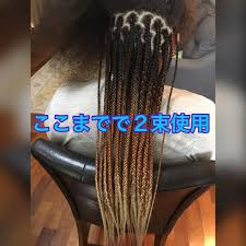 Hairforqueensoki Instagram Post Carousel 合計7パック使用 Ombré