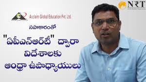 Welcome To The Andhra Pradesh Non Resident Telugu Apnrt Society