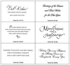 happy holidays card sayings. Best Wishes Christmas Card Sayings For Business Intended Greeting On Happy Holidays