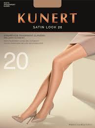 Kunert Satin Look 20 Pantyhose