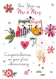 Upbeat Anniversary Wishes Messages Quotes For Great And Super