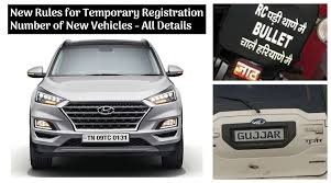 new rules for temporary registration