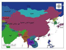 الصين أو جمهورية الصين الشعبية | الموسوعة نبذة قصيرة عن الصين من  التاريخالطويل العريق إلى