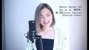 love exists wei qi qi 魏奇奇