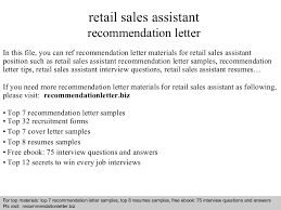 cover letter retail sales assistant collection of solutions retail sales assistant re mendation letter