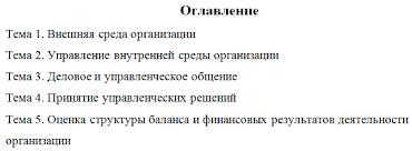 Информация Страница Диплом курсовая работа дипломная  Отчет о преддипломной практике Менеджмент Практическая магия