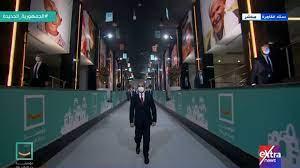 شاهد.. لحظة وصول الرئيس السيسي ستاد القاهرة لحضور فعاليات مؤتمر حياة كريمة